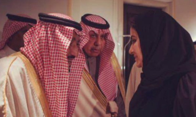 Imlebanon من هي السعودية التي عينت رئيسا تنفيذيا للأمن السيبراني