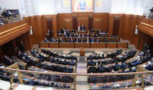البرلمان اللبناني: مجلسُ العُمَرَيْن