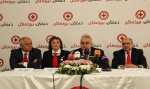 """الصليب الأحمر أطلق حملة التبرعات: """"دعمكن بيرجعلكن"""""""
