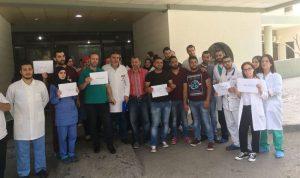 موظفو مستشفى نبيه بري الحكومي بالنبطية واصلوا اضرابهم