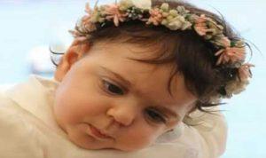 """القرار الظنّي في قضية صوفي مشلب: سقطت """"الشمسية"""""""