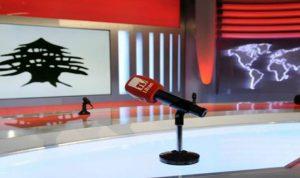 """بالفيديو… """"كلام بمحلو"""": ما قدروا إلا على تلفزيون لبنان!"""