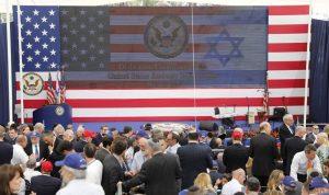 واشنطن تفتتح سفارتها في القدس