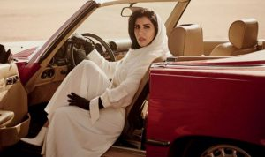 للمرة الأولى… أميرة سعودية على غلاف مجلة Vogue (بالصور)