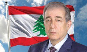 شمص من أمام المجلس الدستوري: نحن تحت القانون