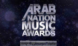 إليكم نتائج جائزة الموسيقى العربية لعام 2017