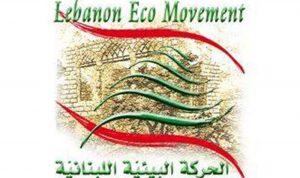 """""""الحركة البيئية"""": لإيقاف الأعمال في موقع سد بلعا"""