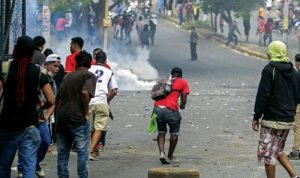 قتيلان و11 جريحًا في نيكاراغوا