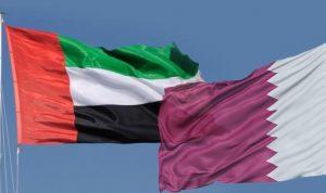 الإمارات أمام العدل الدولية: نطالب قطر بوقف دعم الإرهاب