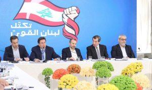 """ماذا ناقش """"تكتل لبنان القوي"""" في الخلوة؟"""