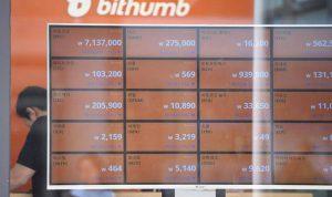 شكوك في مستقبل العملات الإفتراضية