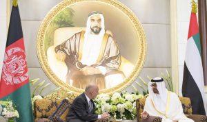 الحكومة الأفغانية تقبل عرض الإمارات