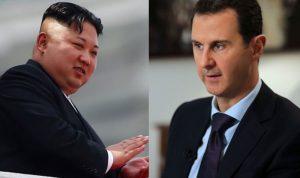 احتمال لقاء الأسد وكيم يُقلق واشنطن