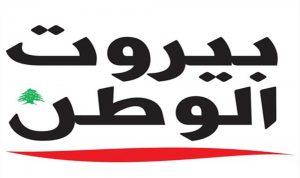 """لائحة """"بيروت الوطن"""" طعنت في انتخابات بيروت الثانية أمام المجلس الدستوري"""