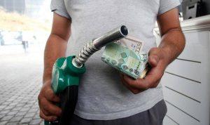 إضراب تجار المشتقّات النفطية: أزمة شحّ الدولارات تزداد سوءًا