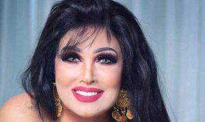 وراء نحافة فيفي عبده… شابة لبنانية
