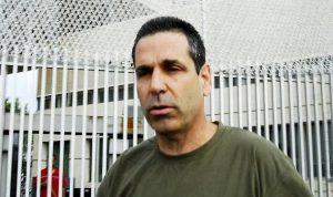 """وزير إسرائيلي سابق """"عميل لإيران""""!"""