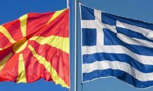 بعد الاتفاق مع اليونان… هذا اسم مقدونيا الجديد