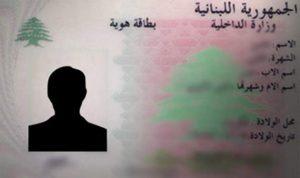 """مرسوم """"التجنيس"""" يحرّك مشكلة أبناء القرى السبع ووادي خالد"""