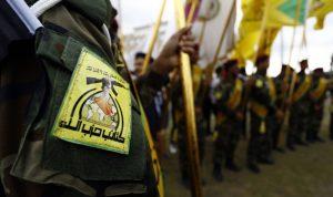 """محاصرة مقر """"حزب الله"""" العراقي في بغداد"""