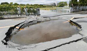 بالصور… زلزال يهز غرب اليابان