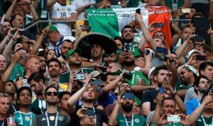 إحتفالات مكسيكو بالهدف أمام ألمانيا توقع هزة أرضية