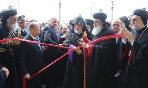 عون: لحكومة تعكس رغبات الشعب اللبناني