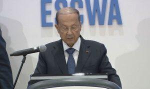 خطاب عون في الأمم المتحدة في طور الإنجاز