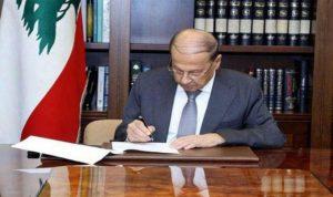 الرئيس القوي (بقلم بسام أبو زيد)