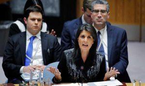 واشنطن تنسحب من مجلس حقوق الإنسان