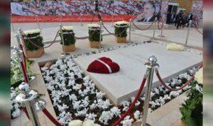 اغتيال الحريري: الحكم والعدالة والعقاب
