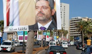 """حزب الله يهدّد الحريري بـ""""التوتر"""" إذا لم يرضخ لشروطه"""