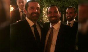"""الحريري في زفاف شقيقه بالأردن… و""""سيلفي"""" مميزة مع والدته (بالفيديو والصور)"""