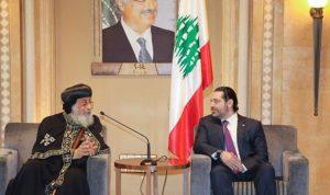 الحريري لبابا الإسكندرية: مصر هي الدولة الأم والصديقة للبنان
