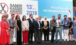 """تسليم """"جائزة سمير قصير لحرية الصحافة"""": تراجع في الحريات العامة"""
