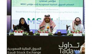 تحوُّل السوق السعودية الى سوق ناشئة