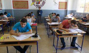 كيف تطّلعون على نتائج الامتحانات الرسمية؟
