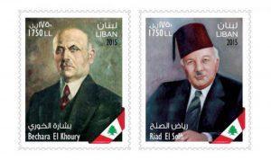 الطوابع البريدية عادية وتذكارية… وقريباً خارجة عن المألوف