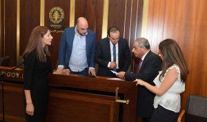 """إقتراح قانون """"جمعية دعم الشباب"""" في مجلس النواب"""