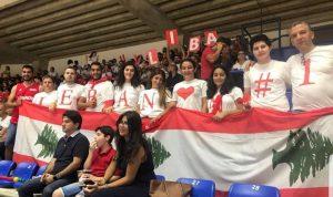 خاص IMLebanon  – كم بلغت أرباح إتحاد كرة السلة من تذاكر مباراة لبنان والاردن؟