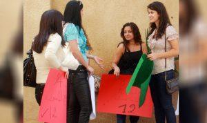 """دكتوراه """"اللبنانية"""": من سيطعن بالنتائج؟"""