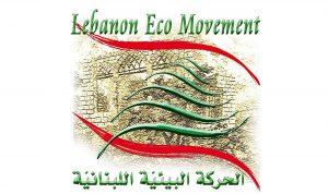 """""""الحركة البيئية"""": لرصد التلوث النفطي والتحقيق في أسبابه"""