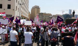 """اعتصام لـ""""سبعة"""" للمطالبة بتشكيل الحكومة وبخطة طوارئ اقتصادية"""
