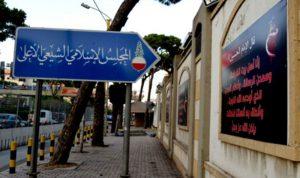"""تحذير """"الشيعي الأعلى"""" من الشارع """"فائض قوة"""" تهويلي"""