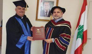 درجة الدكتوراه للأب رفـعت بدر في فلسفة العلاقات الأردنية الفاتيكانية
