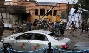 هجوم على مقر حكومي في أفغانستان