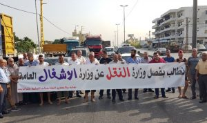 اعتصام لمالكي وسائقي الشاحنات في عكار