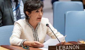 """لبنان لمجلس الأمن: الحكومة ستشكل و""""سيدر"""" في سلم أولوياتها"""