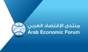 """500 شخصية من 20 دولة في """"منتدى الاقتصاد العربي"""" في بيروت"""