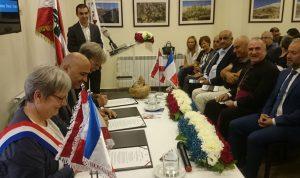 إتفاقية توأمة بين بلدية عيناتا وبلديتين فرنسيتين